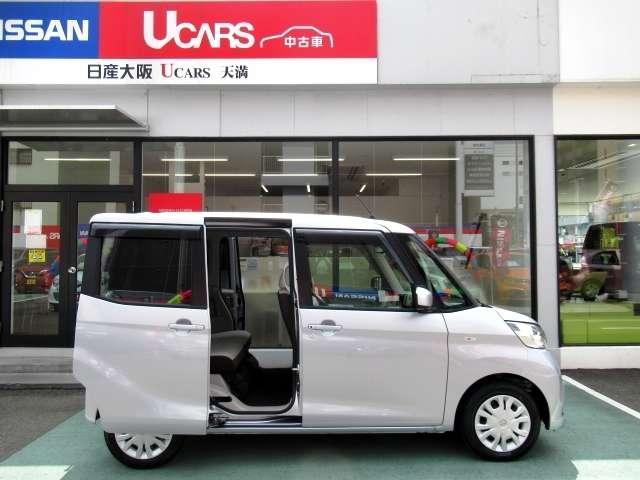 「日産」「デイズルークス」「コンパクトカー」「大阪府」の中古車18