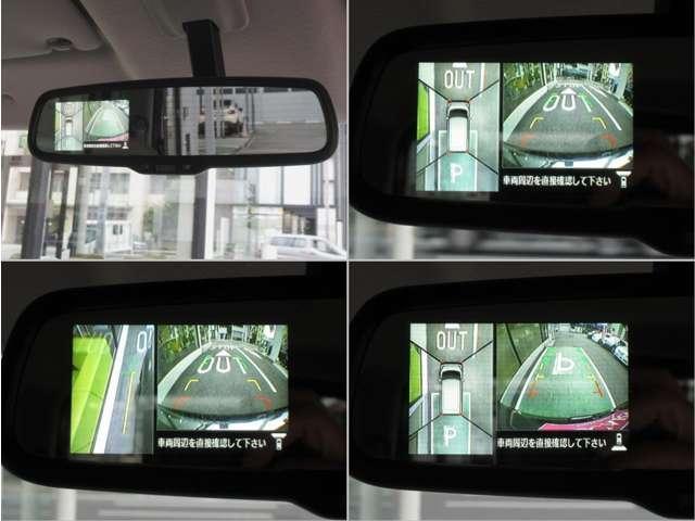 日産自慢のアラウンドビューモニター。ミラーに映像が表示され、死角もバッチリ確認できます。ミラーは自動防眩機能付き!夜間の後続車のライトのまぶしさを抑えてくれます。