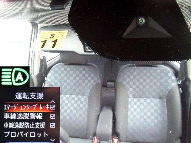 660 ハイウェイスターGターボ プロパイロットエディション プロパイロット エマージェンシーブレーキ 踏み間違い防止アシスト 9型メモリーナビ アラウンドビューモニター ETC LEDヘッドライト インテリジェントキー SOSコール(13枚目)