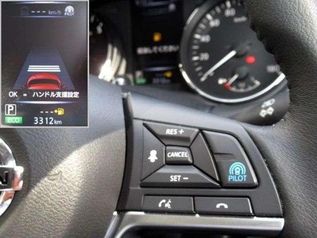 2.0 20Xi 2列車 プロパイロット エマージェンシブレーキ 踏み間違い防止アシスト メモリーナビ アラウンドビューモニター ETC ドライブレコーダー インテリジェントキー 電動式バックドア LEDヘッドライト(10枚目)