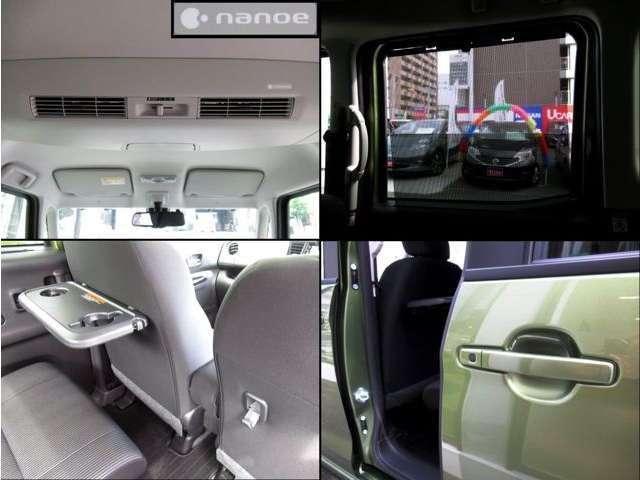 「日産」「デイズルークス」「コンパクトカー」「大阪府」の中古車15
