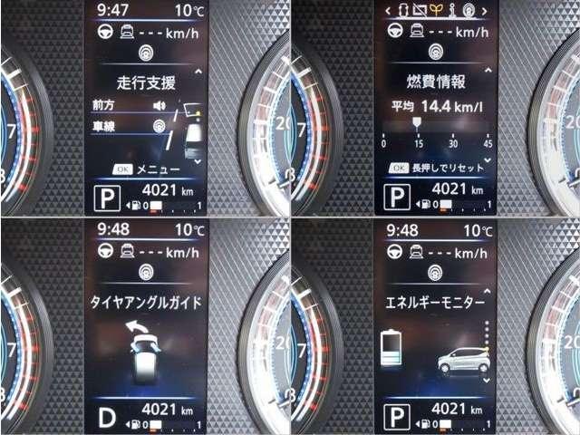 「日産」「デイズ」「コンパクトカー」「大阪府」の中古車11