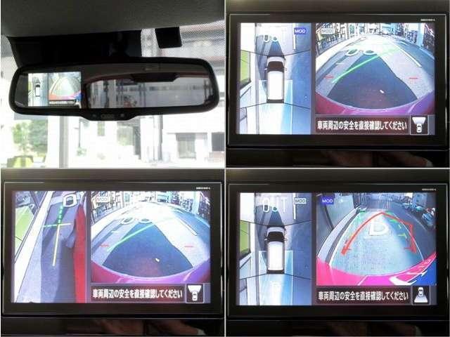 「日産」「デイズ」「コンパクトカー」「大阪府」の中古車8