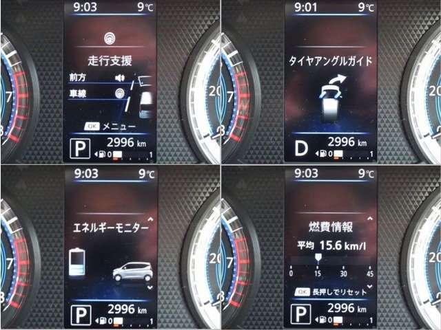 「日産」「デイズ」「コンパクトカー」「大阪府」の中古車14