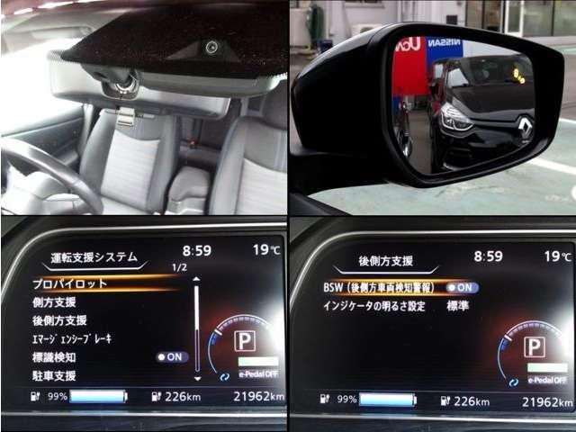 「日産」「リーフ」「コンパクトカー」「大阪府」の中古車14