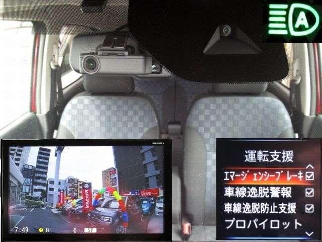 「日産」「デイズ」「コンパクトカー」「大阪府」の中古車13