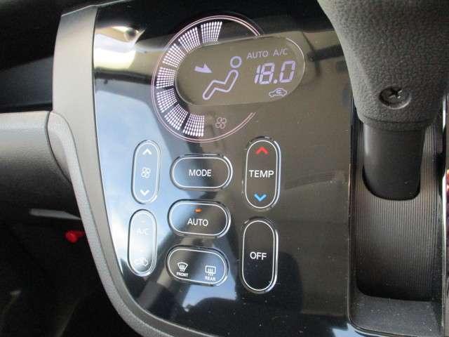 タブレット端末のような先進的な操作性をもつ、これまでなかったエアコンです。手が届きやすい位置に大型のタッチスイッチを配置し、使い勝手を高めています。