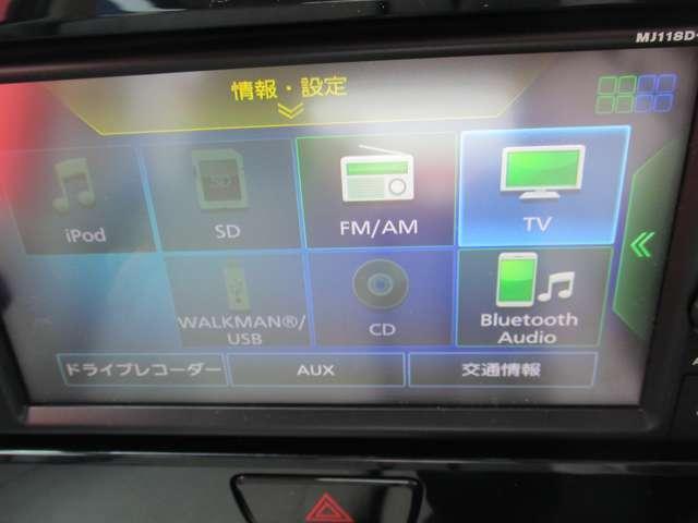 X メモリーナビ アラウンドビュー 片側オートスライド(6枚目)