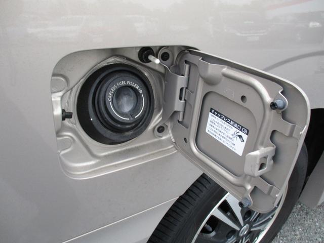 e-パワー ハイウェイスターV MM519D-L プロパイロット アラウンド(26枚目)