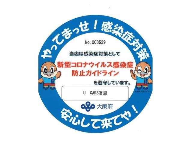 20Xi 2列車☆プロパイロット☆アラウンドモニター☆ルーフレール☆(2枚目)