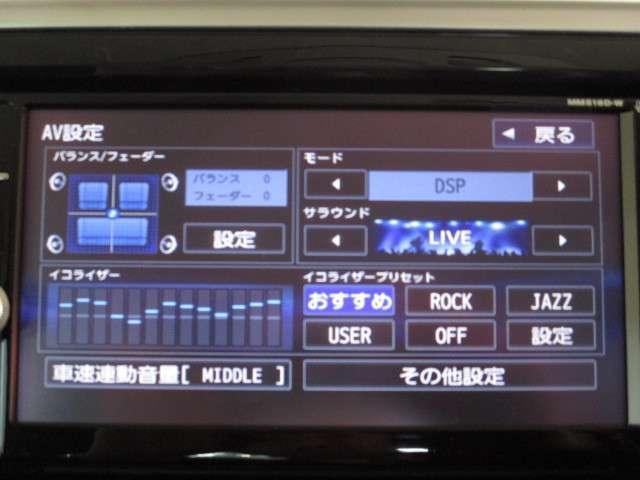 X Vセレクション(11枚目)