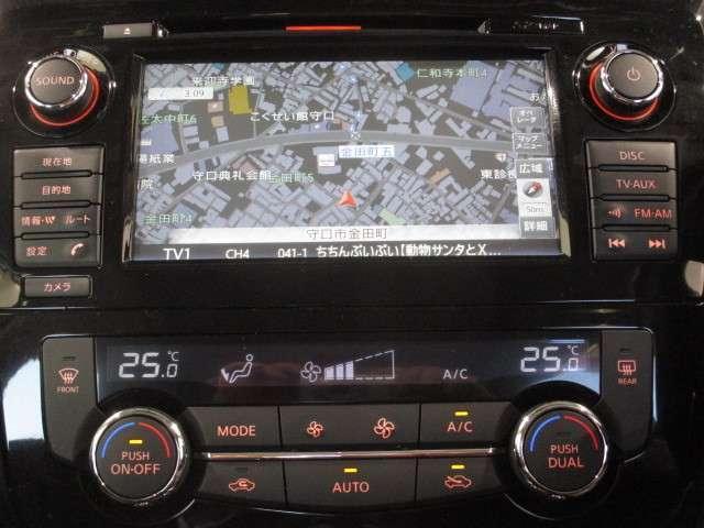 「日産」「エクストレイル」「SUV・クロカン」「兵庫県」の中古車9