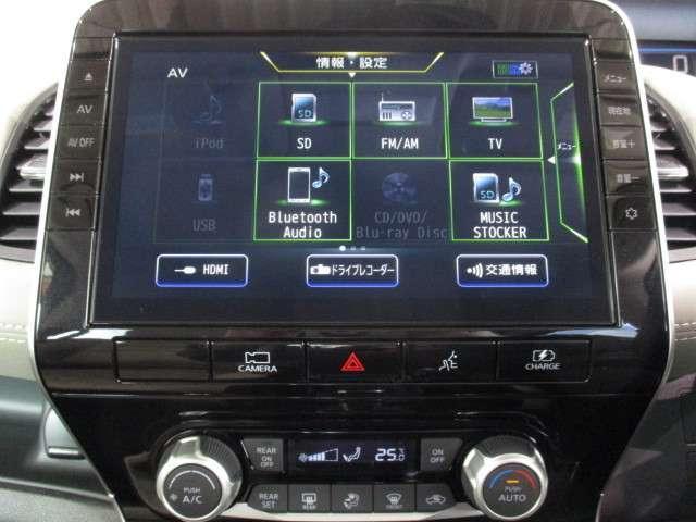 ブルーレイ&DVD、CD&CD録音、Bluetoothオーディオなどお楽しみ頂けます。車内がまるでコンサートホールのようにお楽しみ頂けます。