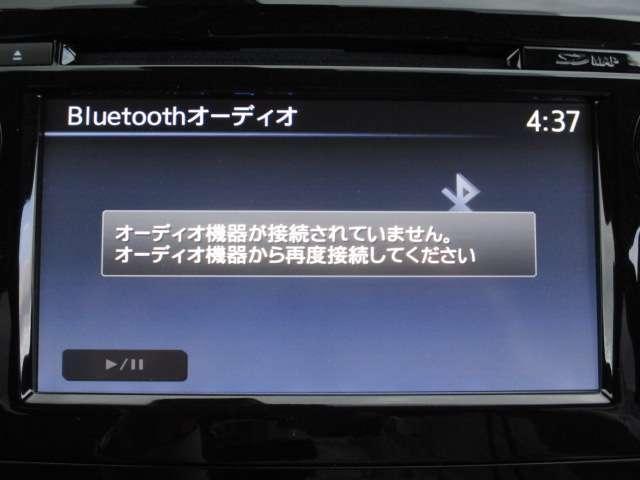 20Xi レザーエディション Vセレクション 2列車 4WD 革シート メーカーナビ アラウンドビューモニター プロパイロット エマージェンシーB 踏み間違い防止 ナビTV LEDヘッドライト ルーフレール スマキー デモカー(10枚目)
