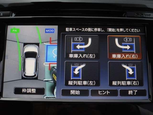 20Xi レザーエディション Vセレクション 2列車 4WD 革シート メーカーナビ アラウンドビューモニター プロパイロット エマージェンシーB 踏み間違い防止 ナビTV LEDヘッドライト ルーフレール スマキー デモカー(11枚目)