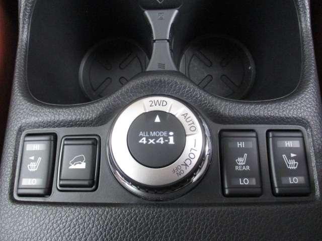 20Xi レザーエディション Vセレクション 2列車 4WD 革シート メーカーナビ アラウンドビューモニター プロパイロット エマージェンシーB 踏み間違い防止 ナビTV LEDヘッドライト ルーフレール スマキー デモカー(15枚目)