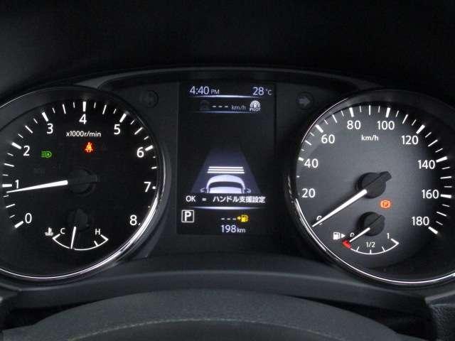 20Xi レザーエディション Vセレクション 2列車 4WD 革シート メーカーナビ アラウンドビューモニター プロパイロット エマージェンシーB 踏み間違い防止 ナビTV LEDヘッドライト ルーフレール スマキー デモカー(20枚目)