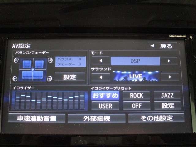 X 後カメラ ナビTV LEDヘッドライト スマートキー 1オナ クルコン メモリーナビ アイスト レーンアシスト 両オートドア 全カメラ 被害軽減ブレーキ キーフリー ABS Pアシスト(11枚目)