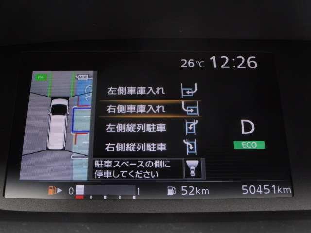 X 後カメラ ナビTV LEDヘッドライト スマートキー 1オナ クルコン メモリーナビ アイスト レーンアシスト 両オートドア 全カメラ 被害軽減ブレーキ キーフリー ABS Pアシスト(12枚目)