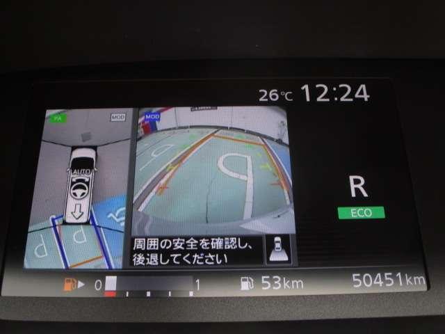 X 後カメラ ナビTV LEDヘッドライト スマートキー 1オナ クルコン メモリーナビ アイスト レーンアシスト 両オートドア 全カメラ 被害軽減ブレーキ キーフリー ABS Pアシスト(13枚目)