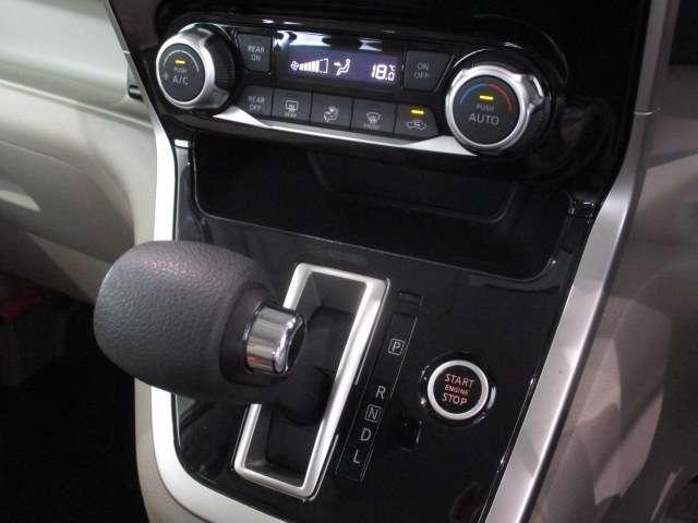 X 後カメラ ナビTV LEDヘッドライト スマートキー 1オナ クルコン メモリーナビ アイスト レーンアシスト 両オートドア 全カメラ 被害軽減ブレーキ キーフリー ABS Pアシスト(16枚目)