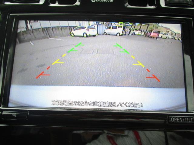 日産 リーフ X(30kwh)メモリーナビ バックカメラ