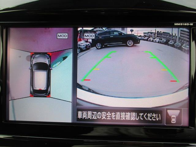 アラウンドビューモニターがついてます! グルッとひと回り画像で見渡せる優れもの♪ 車庫入れ・縦列駐車・旋回等に 戦力!