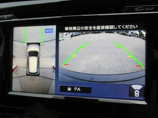 「日産」「エクストレイル」「SUV・クロカン」「大阪府」の中古車15