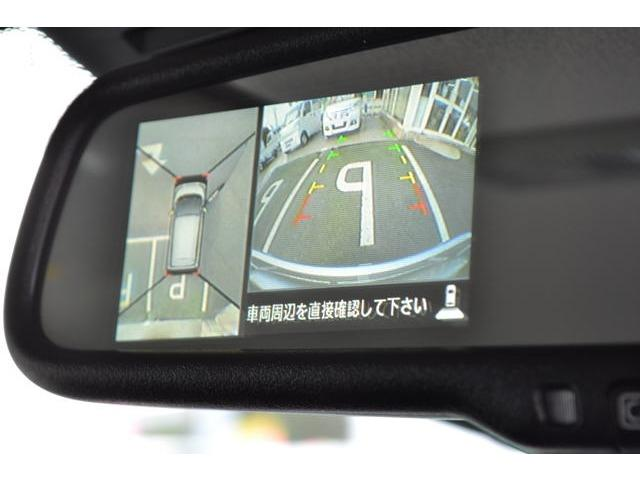 G セーフティパッケージ 全周囲カメラ バックカメラ(2枚目)