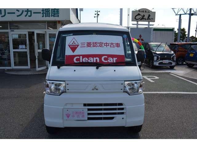 「三菱」「ミニキャブバン」「軽自動車」「兵庫県」の中古車2