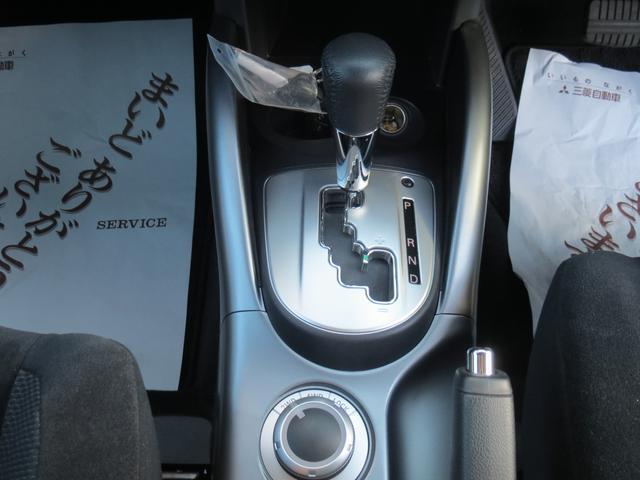 三菱 アウトランダー 24G メモリーナビ フルセグ ドライブレコーダー