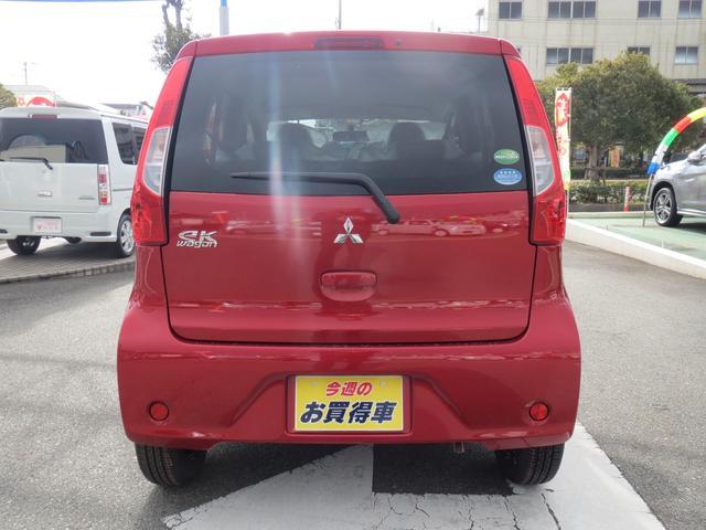 三菱 eKワゴン E 登録済み 未使用車 寒冷地仕様シートーヒーターつき