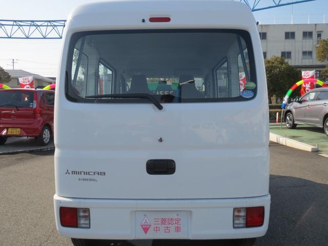 三菱 ミニキャブバン M 4速A/T