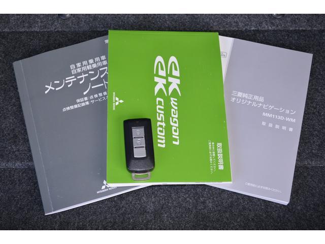 三菱 eKカスタム G  メモリーナビ アイドリングストップ