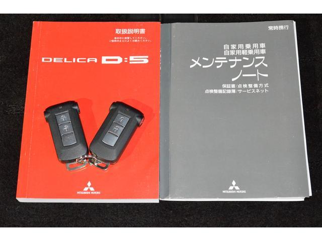 G パワーパッケージ メモリーナビ バックカメラ ドラレコ(20枚目)