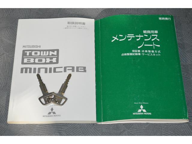 CD 5速マニュアル AM/FMラジオ ETC 三菱認定保証(20枚目)