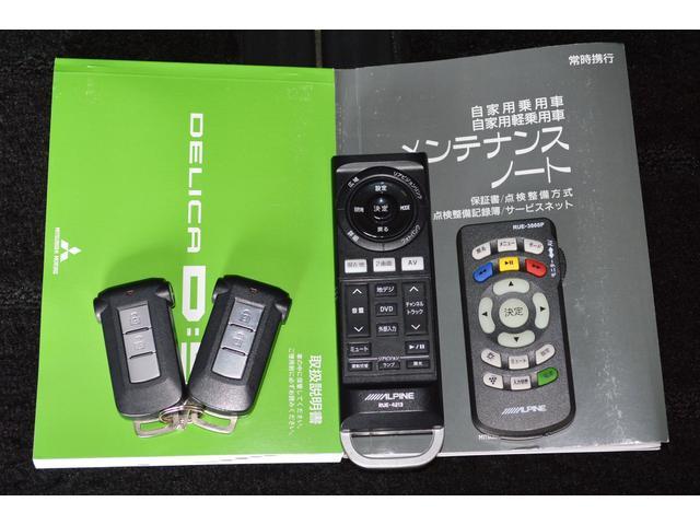 D パワーPKG 9型メモリーナビ 後席モニタ- Bカメラ(20枚目)