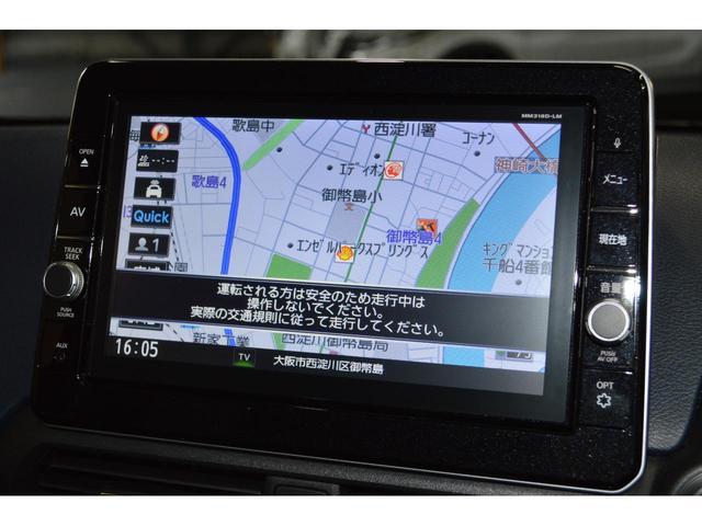 G 9型メモリーナビ デジタルルームミラー 全方位カメラ(2枚目)