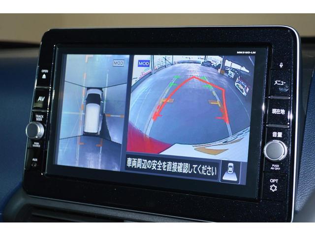 G 9型メモリーナビ デジタルルームミラー 全方位カメラ(3枚目)