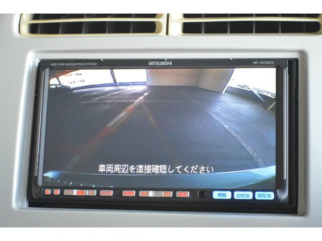 「三菱」「eKワゴン」「コンパクトカー」「大阪府」の中古車3