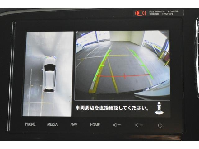 Gプラスパッケージ スマホ連携ナビ AC100V電源(3枚目)