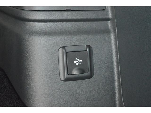 Gプラスパッケージ スマホ連携ナビ AC100V電源(5枚目)