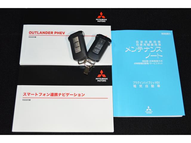 Gプラスパッケージ スマホ連携ナビ AC100V電源(20枚目)