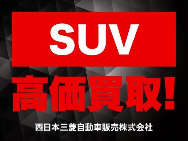 G 登録済未使用車 10.1型ナビ 全周囲カメラ ETC ドラレコ 衝突被害軽減ブレーキ(45枚目)