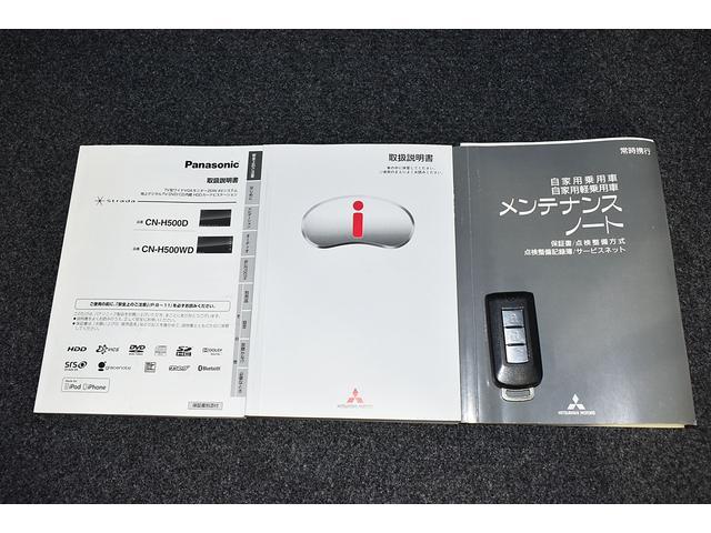 ビバーチェ HDDナビ 電動格納ドアミラー スマートキー フォグランプ(19枚目)