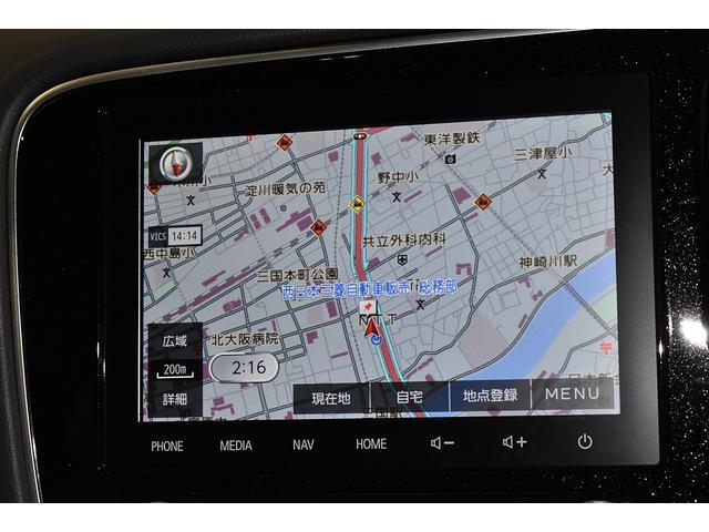 オールブラックスエディション スマホ連携ナビ 電気温水式ヒーター AC100V電源 全周囲カメラ レーダークルーズ 後側方車両検知システム(2枚目)