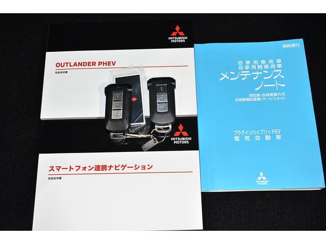 オールブラックスエディション スマホ連携ナビ 電気温水式ヒーター AC100V電源 全周囲カメラ レーダークルーズ 後側方車両検知システム(19枚目)