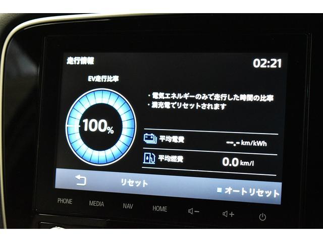 オールブラックスエディション スマホ連携ナビ 電気温水式ヒーター AC100V電源 全周囲カメラ レーダークルーズ 後側方車両検知システム(40枚目)