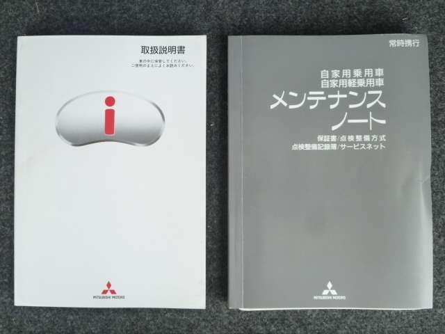 三菱 アイ 660 カジュアルエディション CD リモコンキー