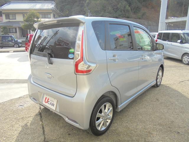 三菱 eKカスタム 660 G メモリーナビTV HIDランプ シートヒーター